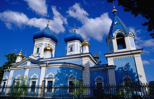 Vizesiz Gidilen Gidilecek Avrupa Ülkeleri  Moldova