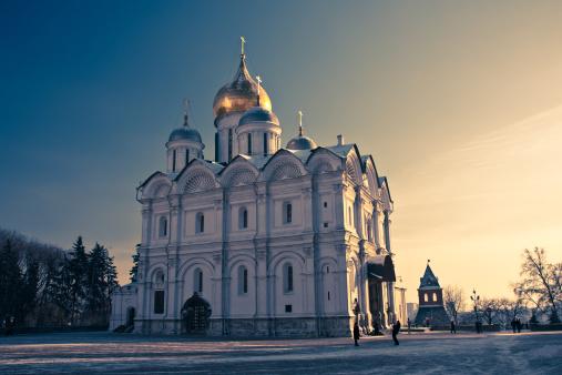Vizesiz Gidilen Gidilecek Avrupa Ülkeleri  Rusya