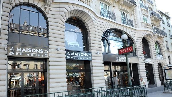 Paris gezi rehberi ma aza ke fi gezi ve seyahat rehberi gidelimburalard - Maisons du monde paris 13 ...